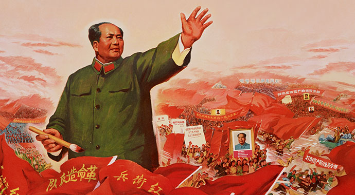 Portrait Mao